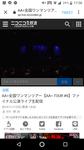 Screenshot_20191117-175900.png