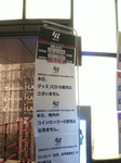 DSC_9101.JPG